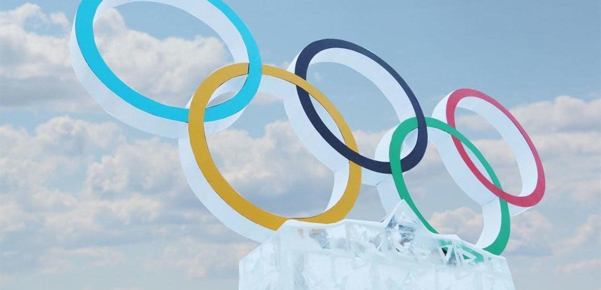 olimpiadi-superski-milano-cortina-2026